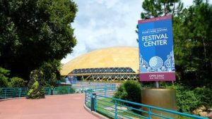Epcot International Food & Wine Festival | BestOfDisneyAwards.com